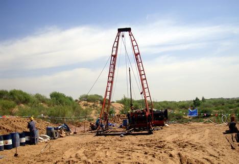 Mawson股票完成了Rajapalot项目的2019年钻探结果