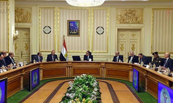 埃及批准了17项石油 天然气勘探协议