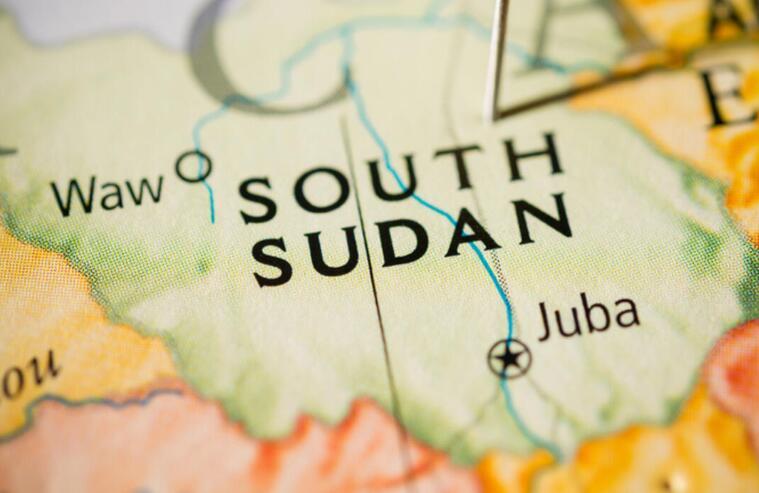 S. Sudan与美国 加拿大公司签署矿产勘探协议